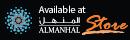 almanhal-app