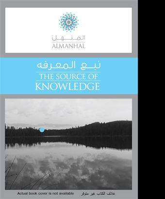 تنزيل كتاب بحوث العمليات pdf